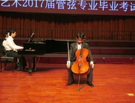 德沃扎克b小调大提琴协奏曲 Op.104第一乐章,演奏:罗燏   钢琴:林子建